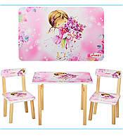 Столик и 2 стульчика 501-2