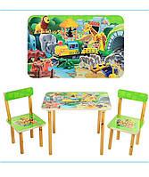 Столик и 2 стульчика 501-19