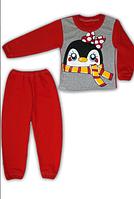 """Детская пижама """"Пингвин"""" футер начес"""