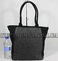 """Модная вместительная женская сумка """"валенки"""""""