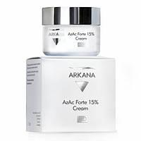 AzAs Forte 15% Cream - Крем для кожи с признаками воспаления и поствоспалитеной пигментацией, 50 мл