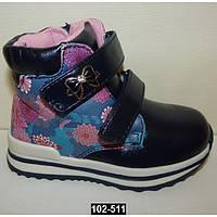 Демисезонные ботинки для девочки 22-25 размер