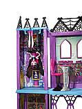 Велика Школа Монстер Хай - Monster High Deluxe High School, фото 6