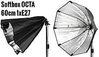 Софтбокс октобокс для фотосъемки на лампу E27 F&V 60 см