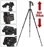 Штатив для фотоаппарата с шаровой головой Weifeng 3016 (51 - 144 см)