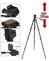 Штатив для фотоаппарата Weifeng 3012 (47 - 137 см)