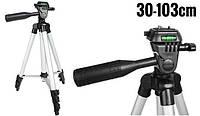 Штатив для фотоаппарата Weifeng ST-310 (30 - 103 см)