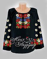 Заготовка женской вышиванки / блузки на черном полотне  НДч-03