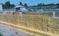 Теплоизоляция фундаментов зданий