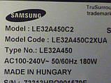 Плати від LCD TV Samsung LE32A450C2XUA поблочно, комплекті (неробоча матриця)., фото 2