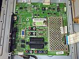 Плати від LCD TV Samsung LE32A450C2XUA поблочно, комплекті (неробоча матриця)., фото 4
