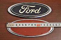 Эмблема Ford длина 150, 110, и 95 мм.
