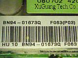Плати від LCD TV Samsung LE32A450C2XUA поблочно, комплекті (неробоча матриця)., фото 5
