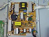 Плати від LCD TV Samsung LE32A450C2XUA поблочно, комплекті (неробоча матриця)., фото 6