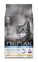 Корм для домашних кошек  Pro Plan (Про План) House Cat 10 кг.