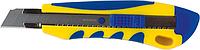 Ніж універсальний 18мм, мет. вставки, пласт. корпус із гум. вставкамиBM.4618
