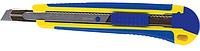 Ніж універсальний 9 мм, мет. направляюча, пласт. корпус з гум. вставкамиBM.4601