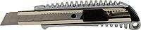 Нож универсальный BUROMAX 18 мм, металлический корпус BM.4620