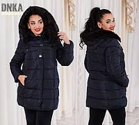 Куртка женская зимняя на холлофайбере P5167