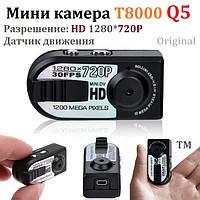 Мини камера Q5 1280x720 с датчиком звука