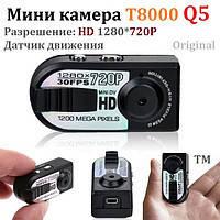 Скрытая мини камера q5 hd 720р original с датчиком движения
