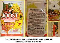 Натуральная Органическая Фруктовая Смесь Джуст, Форевер, США, Forever JOOST, 60 мл (30 порций)