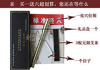 Прокатный валик держатель для бездымных и полынных сигар (мокс) 15см х 6см х 2см (подарок - сувенир)