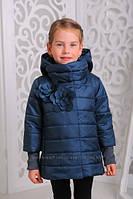 Куртка осенняя для девочки «Миледи», цвет морская волна Р-ры 32,38, 42