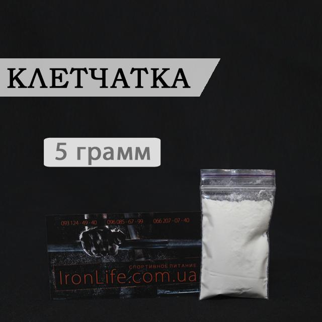 ПРОБНИК! Клетчатка! - IronLife.com.ua - Cпортивное Питание в Конотопе