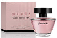 Женские духи Angel Schlesser Pirouette edt 100 ml