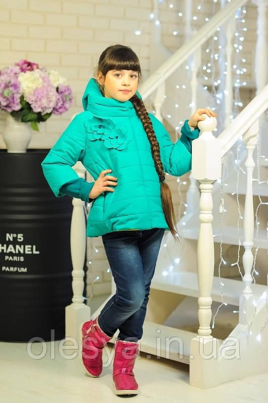 Куртка весенняя для девочки «Миледи», цвет  бирюза Размер 32