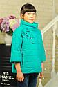 Куртка весенняя для девочки «Миледи», цвет  бирюза Размер 32, фото 4