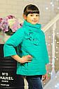 Куртка весенняя для девочки «Миледи», цвет  бирюза Размер 32, фото 5