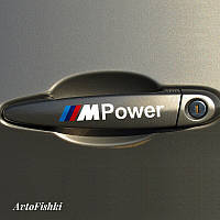 "Наклейки на ручки авто ""M Power"""