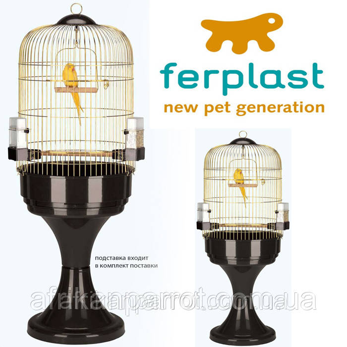 Клетка на подставке для крупных попугаев Max 6 Ferplast круглая латунь.165 см*53 см