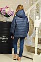 Куртка осенняя для девочки «Миледи», цвет джинс Размеры 32, фото 2