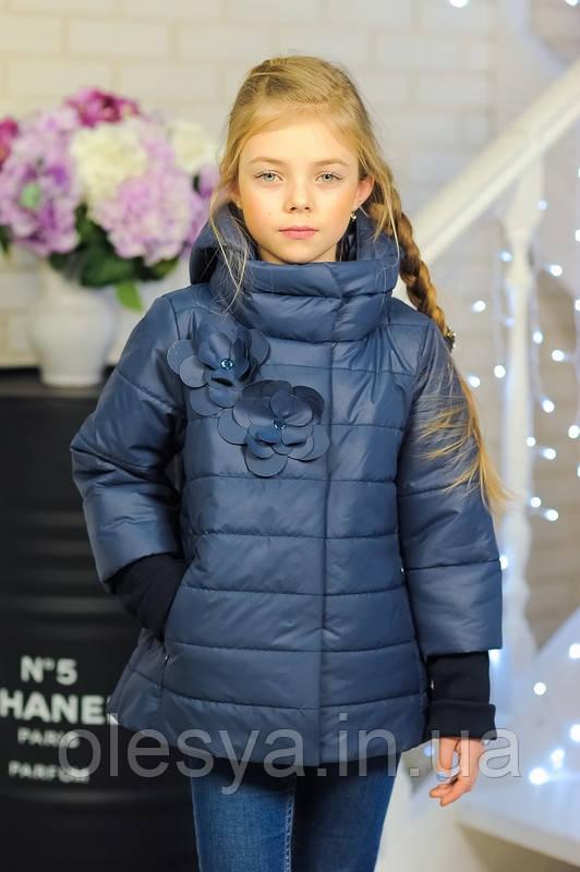 Куртка осенняя для девочки «Миледи», цвет джинс Размеры 32
