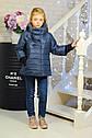 Куртка осенняя для девочки «Миледи», цвет джинс Размеры 32, фото 3