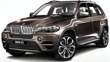 Фаркопы на BMW X5 e70 (2007-2013)