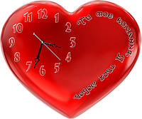 Часы настенные фигурные 30*36 см - Моя любовь 3D фотопечать