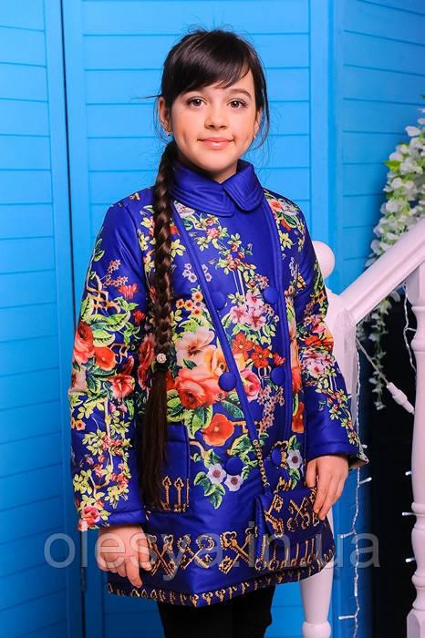 Куртка весенняя на девочку Дольче, электрик 30- 34