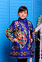 Куртка весенняя на девочку Дольче, электрик 30- 34, фото 4