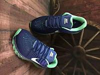 Кроссовки мужские Nike Air max 2017 фиолетово-бирюзовые