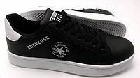 Кроссовки мужские Converse Black
