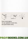 Блокнот для идей МИФа (белый)