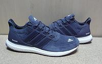 Кроссовки зимние Adidas Ultra boots Suede Grey