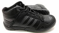 Кроссовки зимние Adidas Daroga кожаные черные мужские  кроссовки адидас