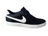 Мужские велюровые кожанные Кеды-кроссовки Nike осень-весна без предоплаты