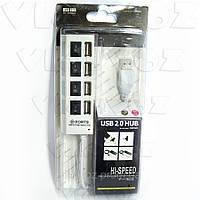 USB хаб 4 порта H - 03 белый