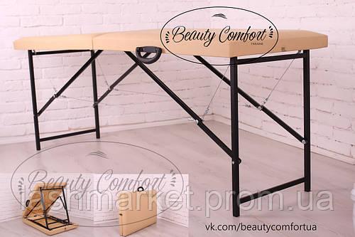 Косметологическая кушетка\массажный стол TM Beauty Comfort - Комфорт
